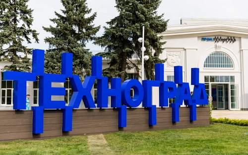 Концерн «КРОСТ» подпишет отложенные трудовые договоры с выпускниками Технограда!