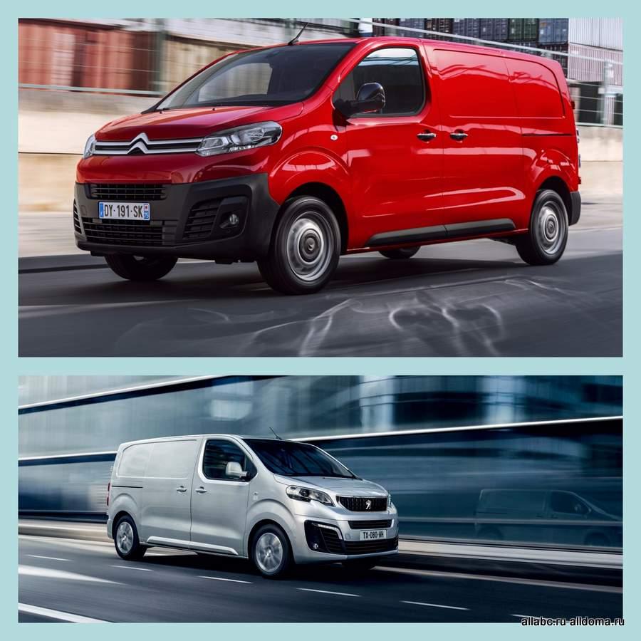 Продажи PSA Peugeot Citroen в мире увеличились на 17,3