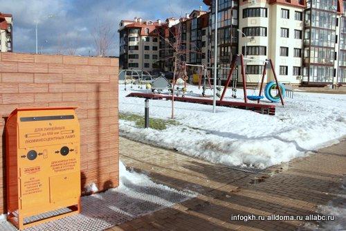 «Экобоксы» для хранения опасных бытовых отходов