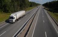Планируется совместная экспертиза проектов дорожного хозяйства.