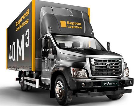 «Группа ГАЗ» начала продажи городской и грузопассажирской модификаций грузовика «ГАЗон NEXT»!