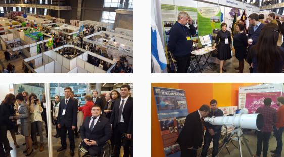 XXIV международная выставка «Газ. Нефть. Технологии-2016»