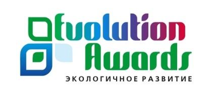 Экологичное развитие - Evolution Awards 2014