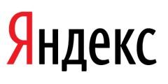"""Автор/источник: Пресс-служба компании """"Яндекс"""""""