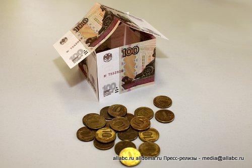 В рамках проекта «Свой дом» разработан пакет типовых региональных законопроектов по развитию арендного жилья!