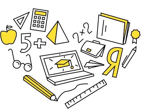 Яндекс предлагает поучаствовать во всероссийской контрольной по математике.